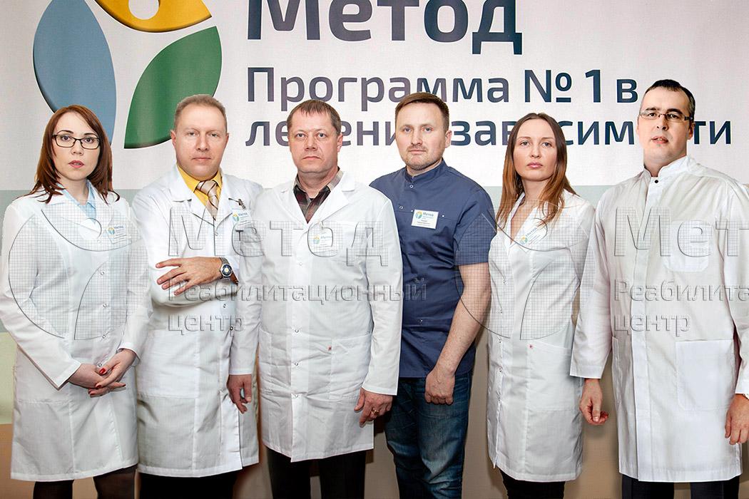 лечение наркомании клиника в волгограде